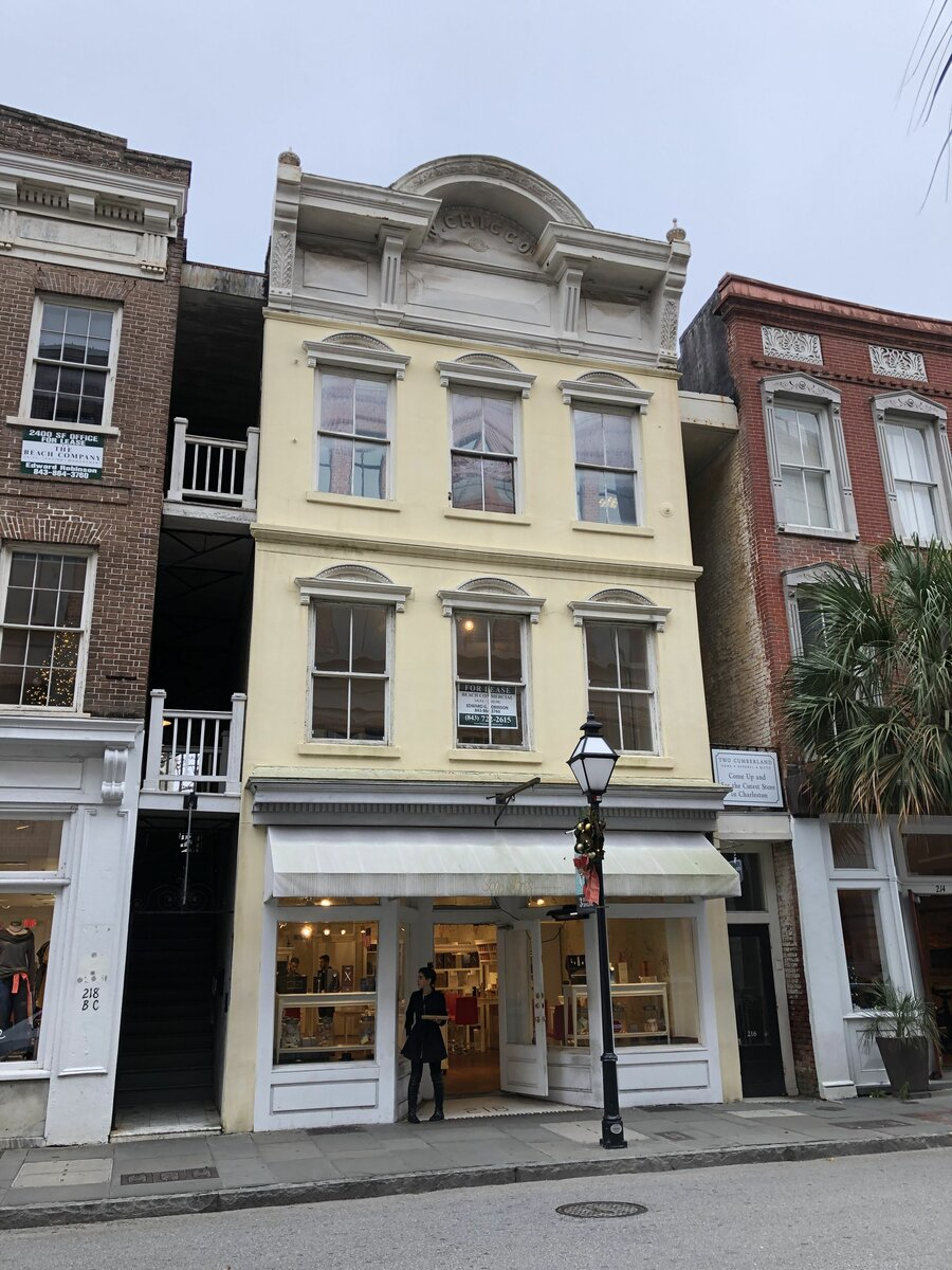 216 King St Charleston, SC 29401